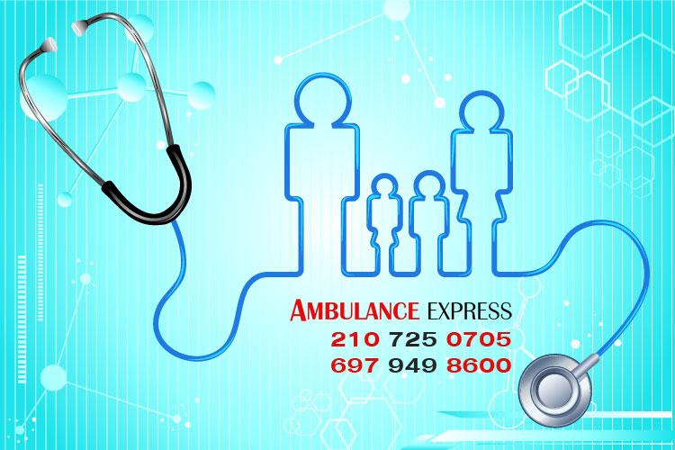 contact-express